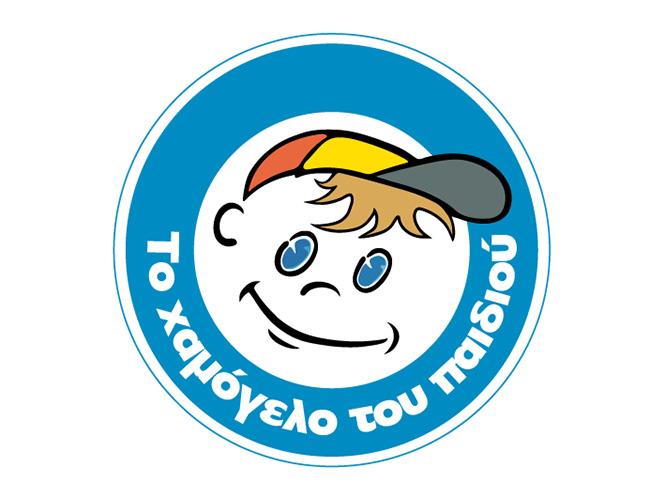 Κάνουμε κλικ στον οργανισμό «Το Χαμόγελο του Παιδιού»