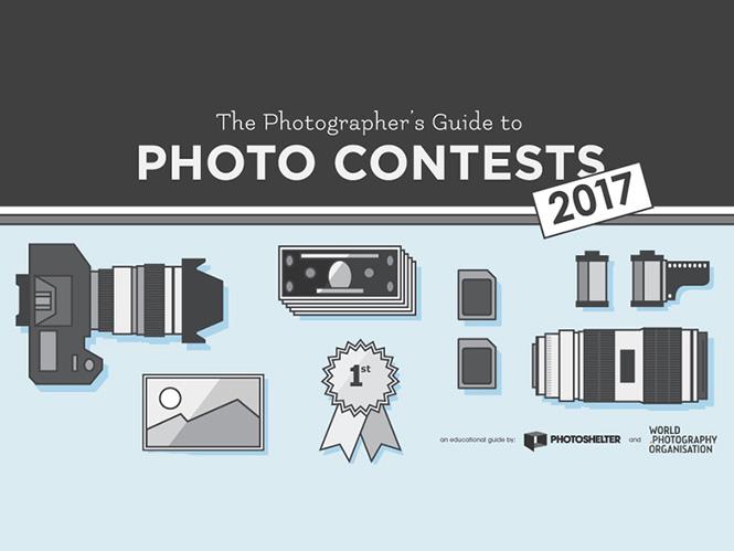 H Βίβλος των Διαγωνισμών Φωτογραφίας για το 2017 από το PhotoShelter