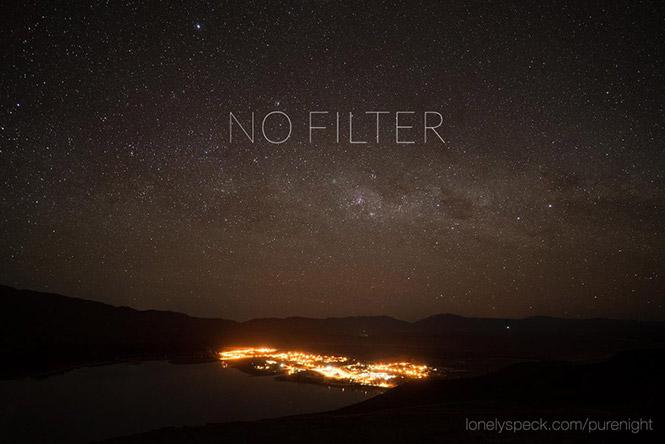 purenight-filter-2