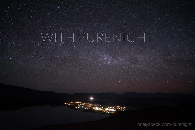 purenight-filter-3