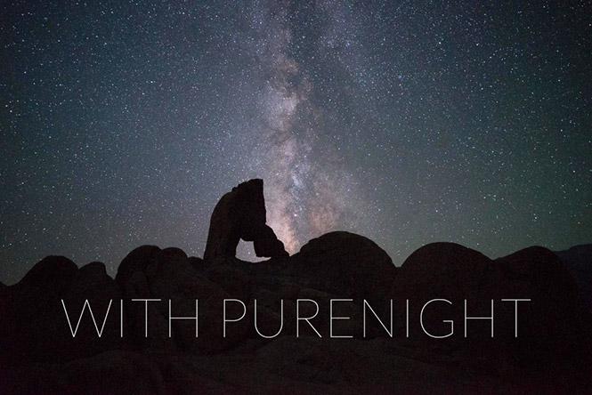 purenight-filter-5