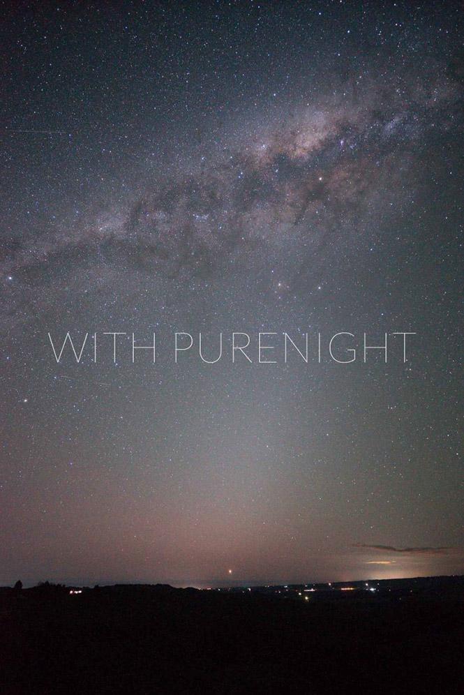 purenight-filter-7