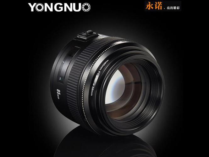 Πρώτες εικόνες και στοιχεία για τον επερχόμενο Yongnuo YN85mm f/1.8