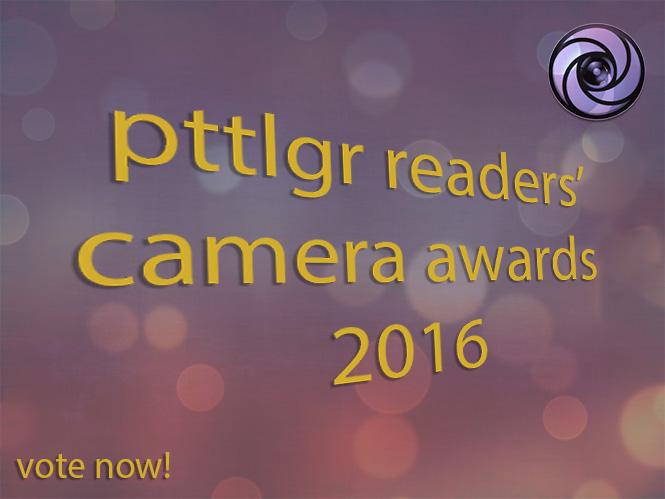 Βραβεία αναγνωστών, ψήφισε την καλύτερη μηχανή για το 2016