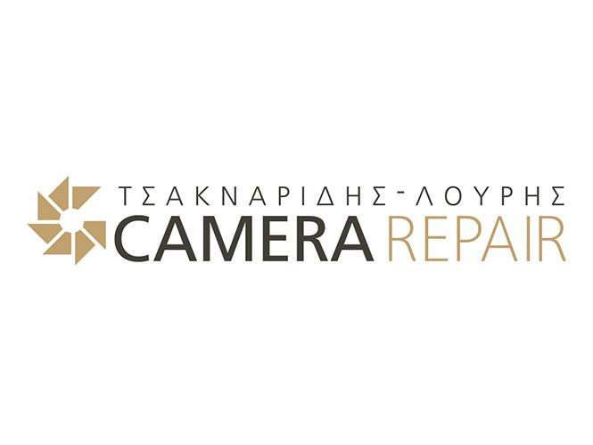 Η Camera Repair Τσακναρίδης – Λούρης  αναλαμβάνει το service της Canon για την Ελλάδα