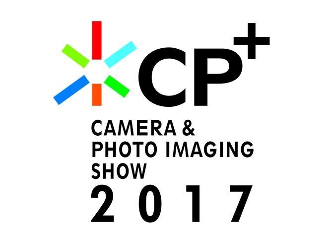 CP+: To μεγάλο show της φωτογραφίας στη Γιοκοχάμα