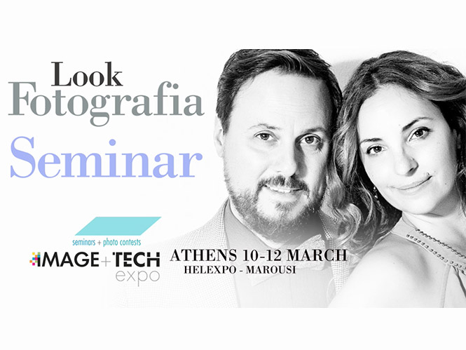 Look Fotografia: Σεμινάριo και Workshop για φωτογράφιση γάμου στα Image+Tech Seminars