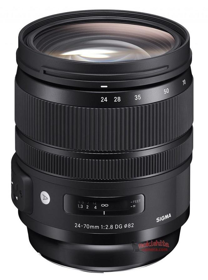 Sigma 24-70mm
