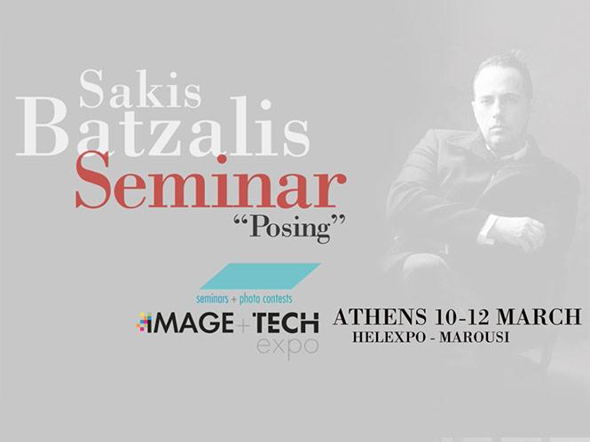 Ο Σάκης Μπατζάλης στα Image+Tech Seminars