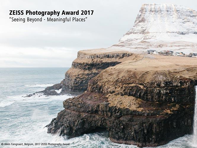 ZEISS Photography Award 2017: Ανακοινώθηκε ο μεγάλος νικητής