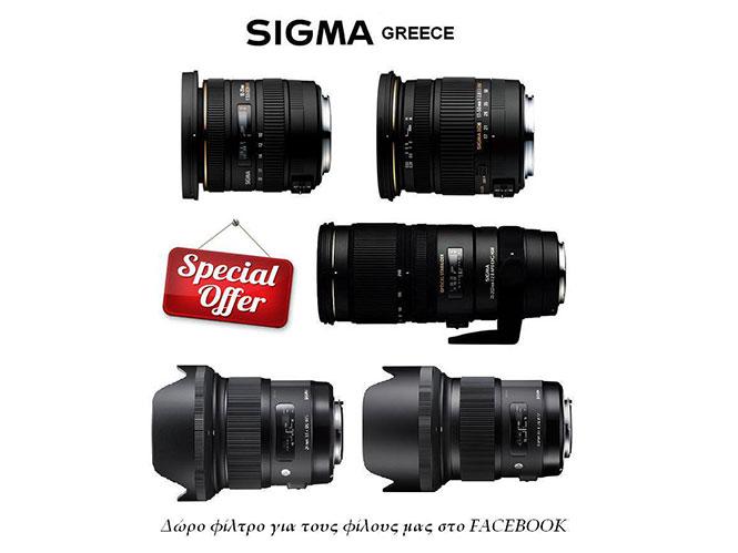 Προσφορά της SIGMA στην Ελλάδα με δώρο ένα φίλτρο 77mm
