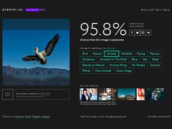 Everypixel Aesthetics: Μία ιστοσελίδα που κρίνει αυτόματα τις φωτογραφίες σας
