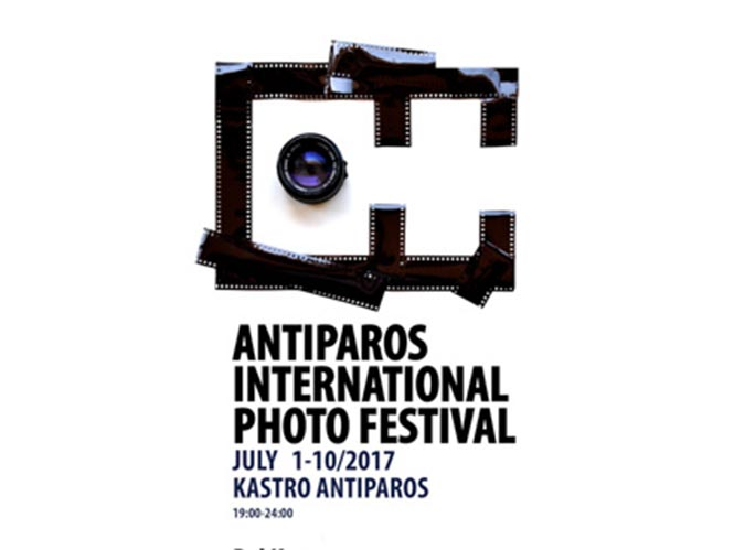 Στις 1 Ιουλίου ξεκινάει το 5ο Διεθνές Φεστιβάλ Φωτογραφίας Αντιπάρου