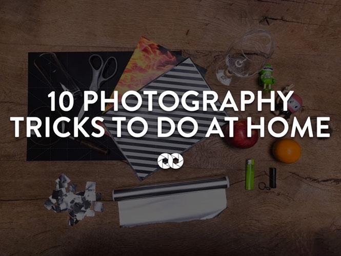 COOPH: 10 φωτογραφικά τρικ με απλά πράγματα που βρίσκουμε στο σπίτι