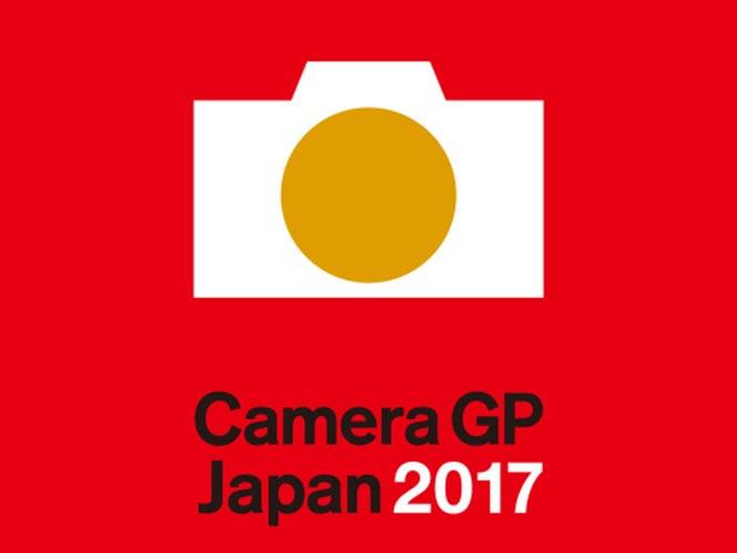 Η Olympus σάρωσε στα βραβεία του Camera Grand Prix 2017