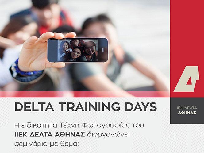 Delta Training Days: Δωρεάν σεμινάριο φωτογραφίας με κινητό