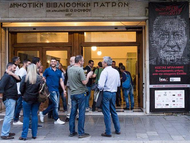 """Εγκαίνια έκθεσης του Κώστα Μπαλάφα  """"Φωτογραφικές μνήμες από τη σύγχρονη Ελλάδα"""""""