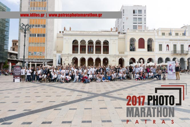 patrasphotomarathon-11