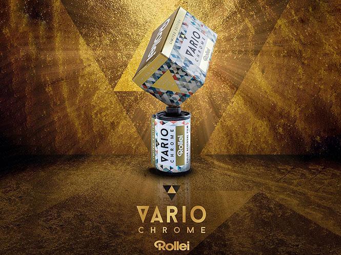 Από τις 3 Ιουλίου διαθέσιμο το νέο film Rollei Vario Chrome