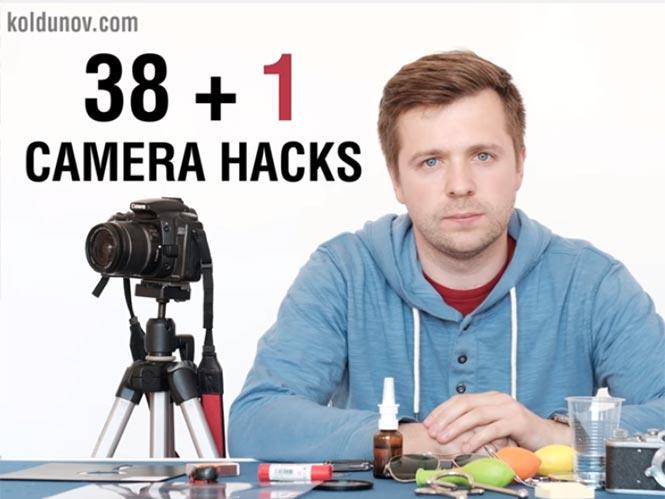 38+1 τρόποι χρησιμοποιώντας το χέρι σας ή διάφορα αντικείμενα για ιδιαίτερες εικόνες