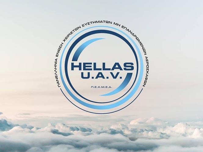 Αυτό είναι το νέο Δ.Σ. της Πανελλήνιας Ένωσης Χειριστών ΣΜΗΕΑ (drones)