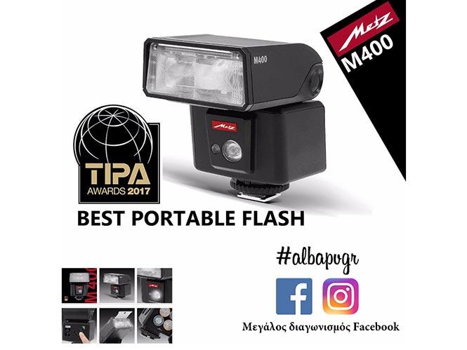 Μεγάλος διαγωνισμός, κέρδισε ένα Speedlight flash Metz M400