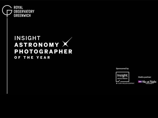 Ανακοινώθηκαν οι φιναλίστ του Insight Astronomy Photographer of the Year 2017