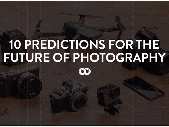 H COOPH φαντάζεται ποιο θα είναι το μέλλον της φωτογραφίας