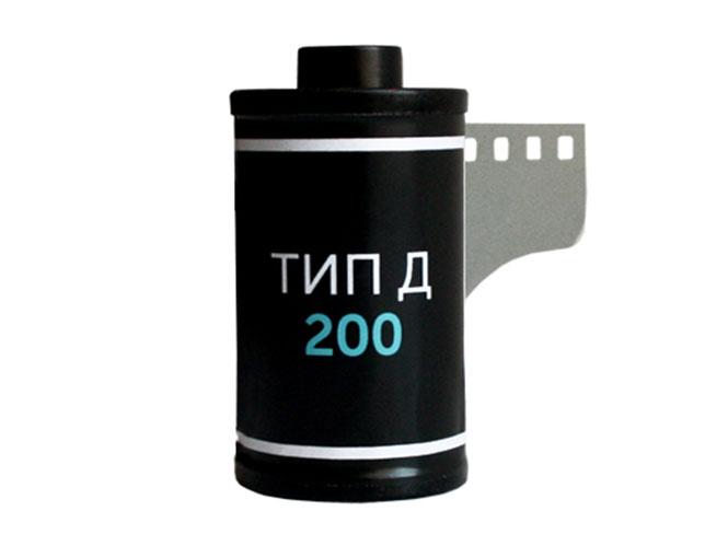 FOQUS Type-D 200: Νέο Ασπρόμαυρο film από τη Ρωσία