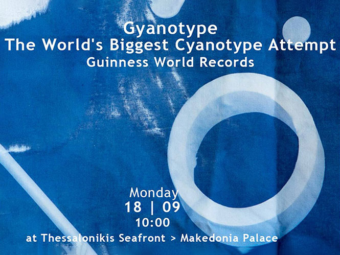 Θα σπάσει το ρεκόρ της μεγαλύτερης κυανοτυπίας στον κόσμο στη Θεσσαλονίκη; Πάρε μέρος!