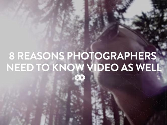 COOPH: 8 λόγοι για τους οποίους οι φωτογράφοι πρέπει να ξέρουν να βγάζουν videos