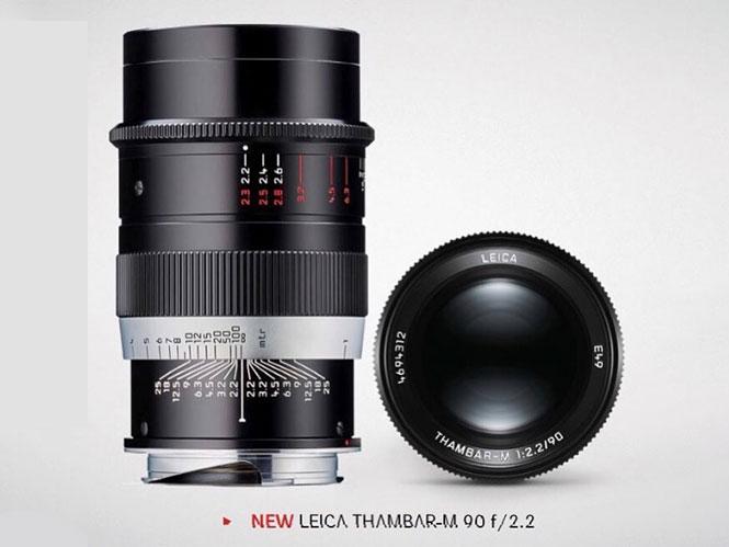 Αυτός είναι ο νέος φακός της Leica που θα ανακοινωθεί σύντομα [φωτογραφία]