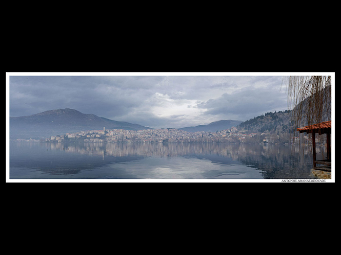 """Σήμερα κλείνει η παρουσίαση της Έκθεσης Φωτογραφίας """"ΚΑΣΤΟΡΙΑ – ΑΡΧΟΝΤΙΑ"""""""
