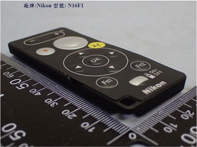 Αυτό είναι το νέο bluetooth χειριστήριο της Nikon