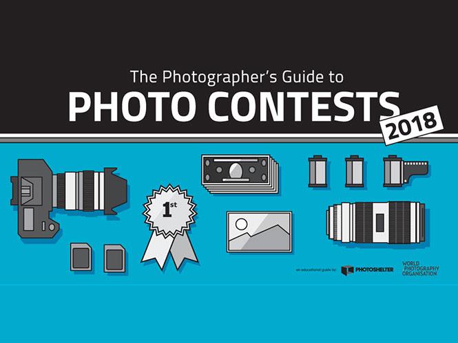 PhotoShelter: Αυτοί είναι οι σπουδαιότεροι Διαγωνισμοί Φωτογραφίας του 2018