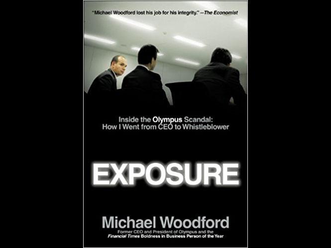 To σκάνδαλο της Olympus έρχεται σε τηλεοπτική παραγωγή