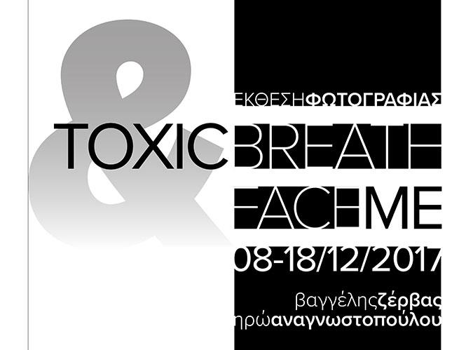Έκθεση φωτογραφίας Τoxic Breath meets Face me @ BOO!