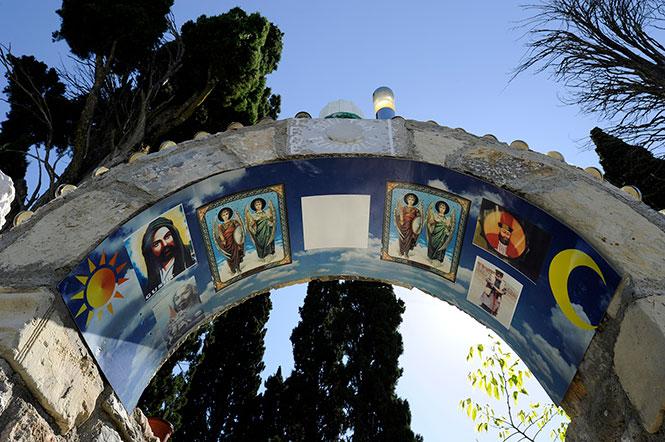 Νέος κύκλος δωρεάν ξεναγήσεων στην έκθεση «Κοινοί Ιεροί Τόποι» στο Μουσείο Φωτογραφίας Θεσσαλονίκης