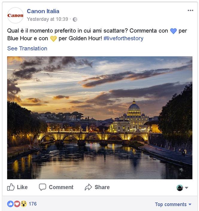 Η Canon Ιταλίας υποστηρίζει ότι οι δύο εικόνες είναι διαφορετικές με ομοιότητες