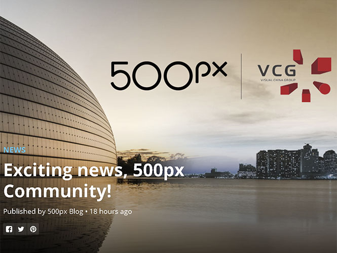 Η πλατφόρμα 500px εξαγοράστηκε από τον Κινεζικό κολοσσό Visual China Group