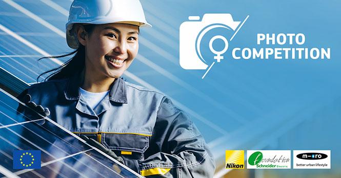 EMPOWERING WOMEN: Διαγωνισμός φωτογραφίας με τη γυναίκα στο επίκεντρο