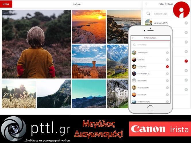 Οι μεγάλοι νικητές του διαγωνισμού του pttlgr και του Canon Irista