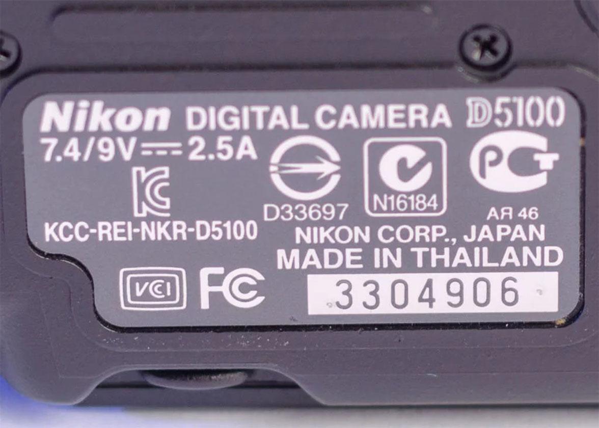 Nikon εξοπλισμό