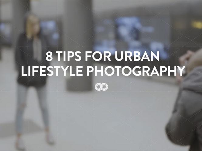COOPH: 8 κόλπα για φωτογραφίες LifeStyle σε αστικό τοπίο