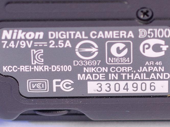 Πώς θα ξεχωρίσετε το Nikon εξοπλισμό που είναι ανακατασκευασμένος