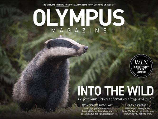 Διαθέσιμο το νέο τεύχος του Olympus Magazine, νούμερο 56