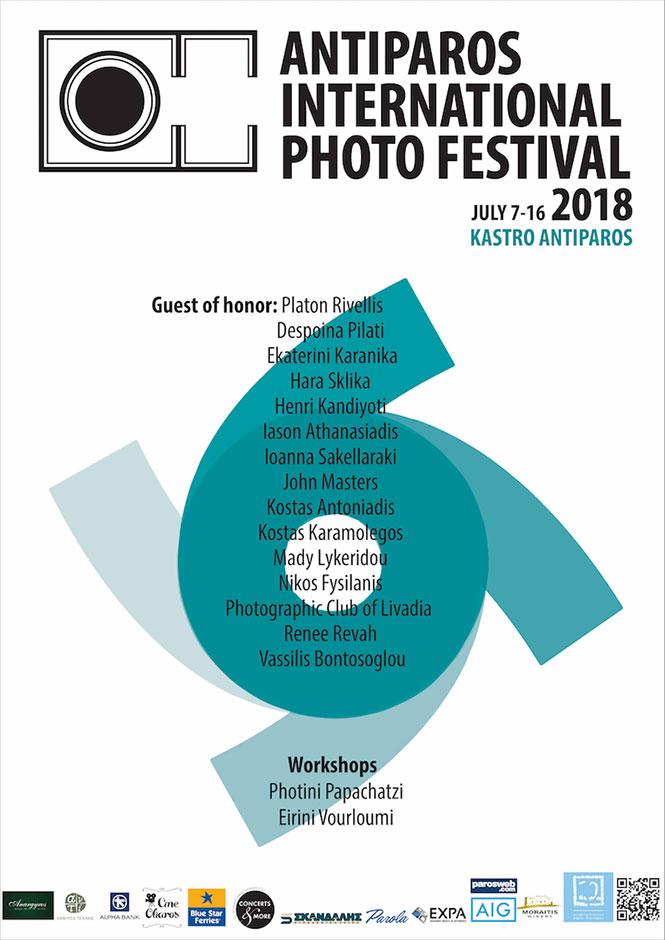 Antiparos International Photo Festival: Το μικρότερο διεθνές φεστιβάλ στον κόσμο