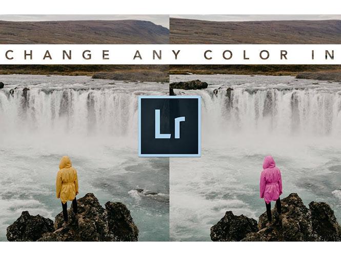 να αλλάξετε χρώμα