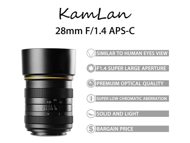 Kamlan 28mm F/1.4: Νέος οικονομικός prime φακός για mirrorless μηχανές