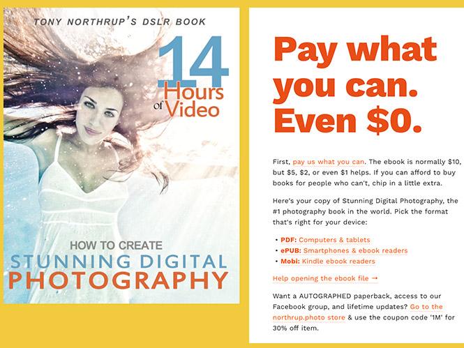 ΔΩΡΕΑΝ για λίγο διάστημα το ebook How to Create Stunning Digital Photography